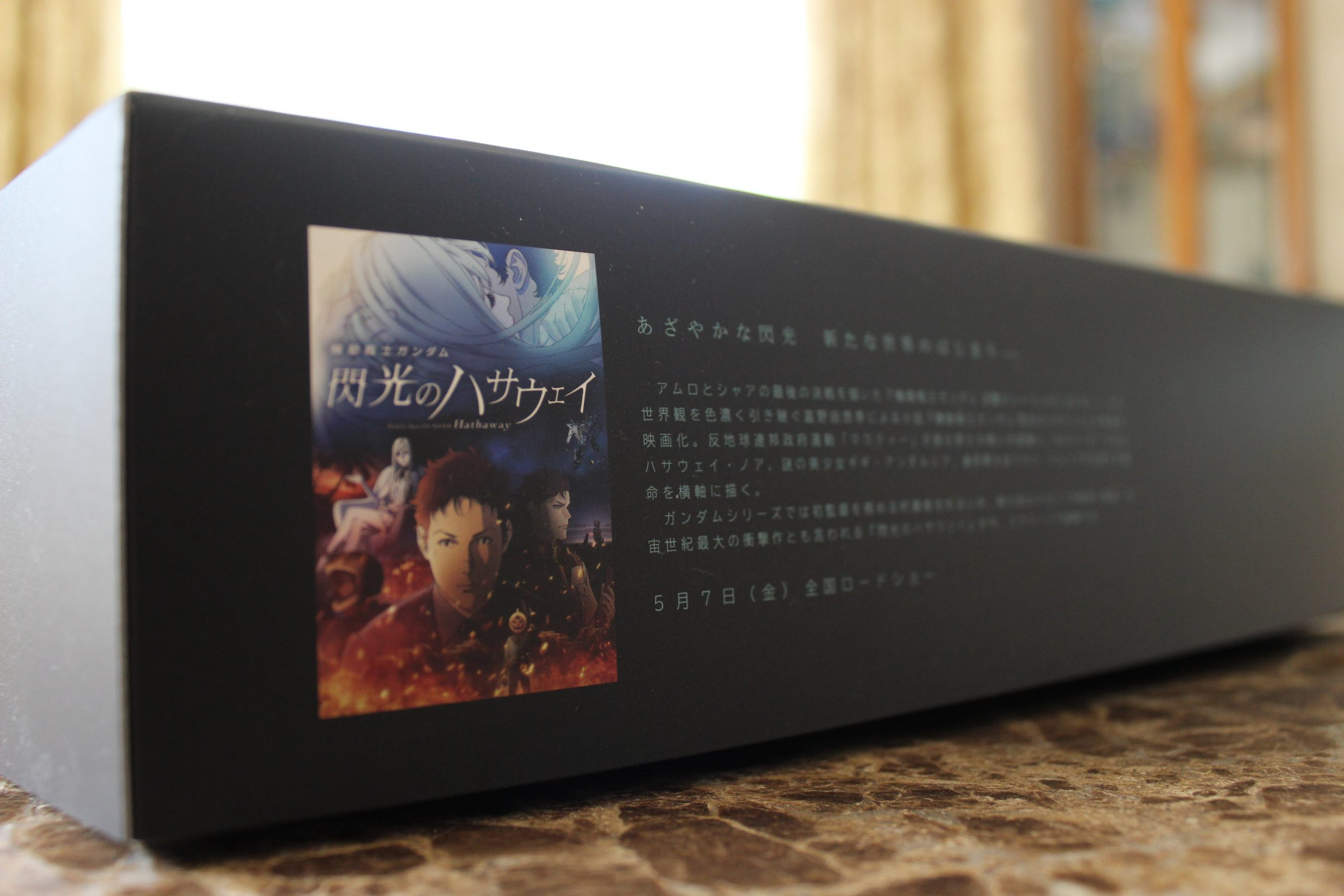 """Side of """"Senkou"""" box featuring a promo image of Hathaway's Flash"""